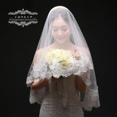 ウエディングベール ショートベール 安い 結婚式ベール 花嫁 チャペルベール フラワーベール 披露宴 二次会 ブライダルベール マリアベール オフホワイト