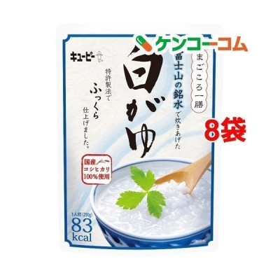 まごころ一膳 富士山の銘水で炊きあげた白がゆ ( 250g*8コ )