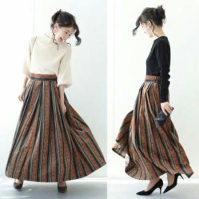 aラインスカート 膝丈 ロングフレアスカート 大きいサイズ マキシスカート かっこいいスカート 長いスカート ロングスカート ストライプ