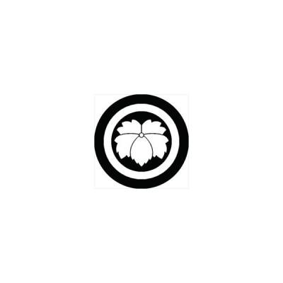 家紋シール 丸に大割り鬼蔦紋 直径24cm 丸型 白紋 KS24M-0675W