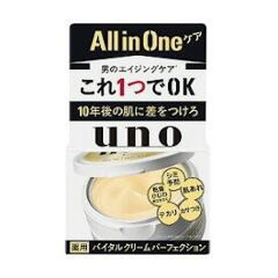 エフティ資生堂 FT SHISEIDO UNO バイタルクリームパーフェクション 90g 化粧品 コスメ
