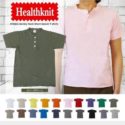 ヘルスニット Healthknit  #906S S/S Henley Neck 半袖ヘンリーネックTシャツ 全30色/オリーブグリーン/