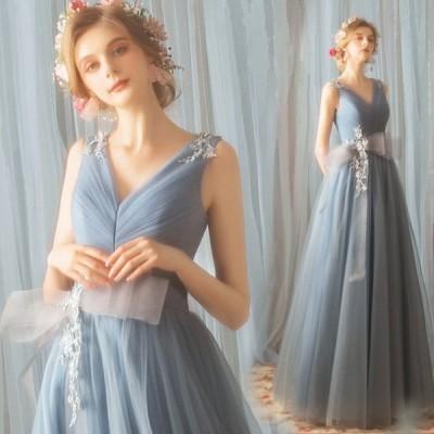ブルー パーティードレス ノースリーブ Vネック イブニングドレス ウエストリボン お洒落 ロングドレス 成人式ドレス 同窓会 二次会 お呼ばれドレス チュール