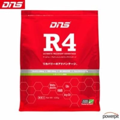 DNS R4 レモンライム風味 630g グルタミン アミノ酸 HMB エイチエムビー HMβ エイチエムベータ ロイシン派生物 ロイシン代謝物 シトルリ
