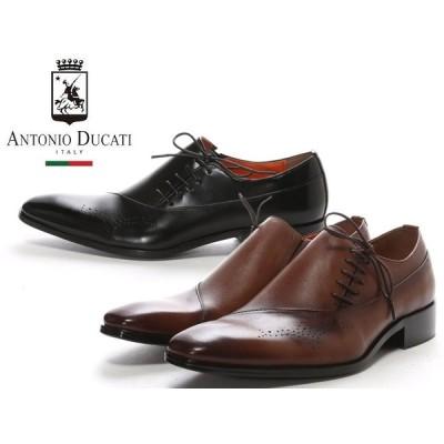 アントニオ ドゥカティ ANTONIO DUCATI DC1179 メダリオン ビジネスシューズ