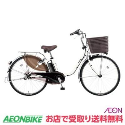 パナソニック (Panasonic) ビビ DX 16.0Ah フェザーホワイト 内装3段変速 26型 BE-ELD636 電動自転車 お店受取り限定