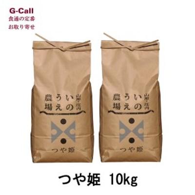 井上農場の特別栽培米 山形県産 つや姫 10kg 5kg×2袋