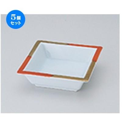 5個セット 松花堂 赤金角鉢 [ 11.4 x 11.4 x 3.5cm ] 【 料亭 旅館 和食器 飲食店 業務用 】