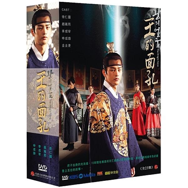 王的面孔 DVD 雙語版 (徐仁國/趙胤熙(趙允熙)/李成宰/申成錄(申成祿)) [The King's Face]