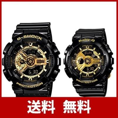 [Casio(カシオ)] 腕時計 G-ショック ベビーg GA-110GB-1A BA-110-1A ブラック&ゴールド 2本セット ペアウォッチ [
