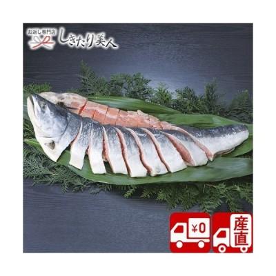 お中元 早割 引越し挨拶品 送料無料 産地直送 北海道産銀毛新巻鮭姿切身(T36806)