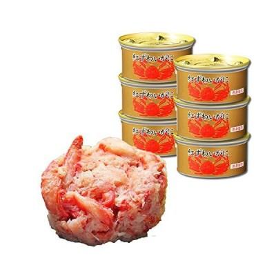 マルヤ水産 紅ずわいがに 赤身脚肉 缶詰 (75g) (6缶入)