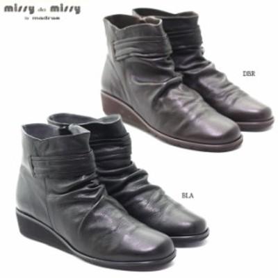 missy des missy MMD4603 ミッシー・デ・ミッシー レディース ブーツ ショート丈 マドラス madras 天然皮革 ソフト ファスナー ジップア