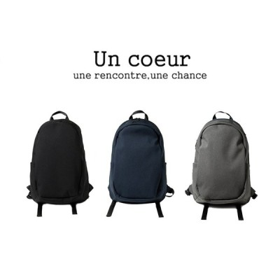 【Un coeur/アンクール】撥水加工 バックパック TORO2 K900012 メンズ レディース 全3色 A4対応 鞄 バッグ リュック