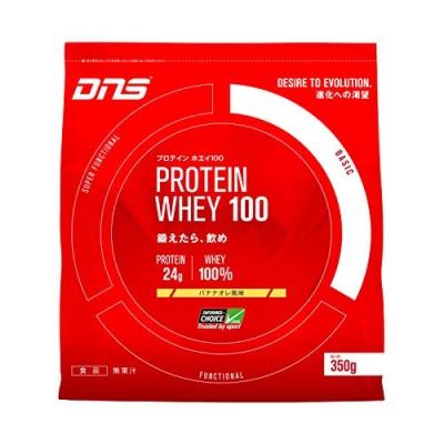 DNS プロテイン ホエイ100 バナナオレ風味 350g(約10回分) たんぱく質 筋トレ