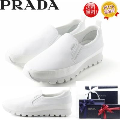【税込・送料無料】 PRADA(プラダ)スニーカー 4D2991 ホワイト 11 11.5(29cm以上)新品・本物保証 無料ギフトラッピング対応可!