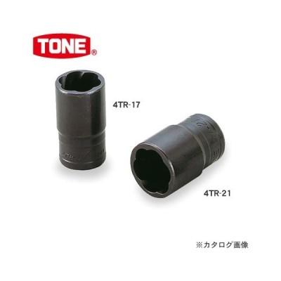 """前田金属工業 トネ TONE 12.7mm(1/2"""") トルネードソケット 4TR-21"""
