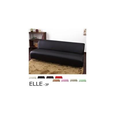 ソファー 3人掛け おしゃれ 幅1800mmサイズ ELLE/エル