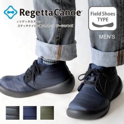 リゲッタカヌー RegettaCanoe  CJFS-6922 フィールドシューズタイプ ステッチナイロン風ハイカットブーツ メンズ