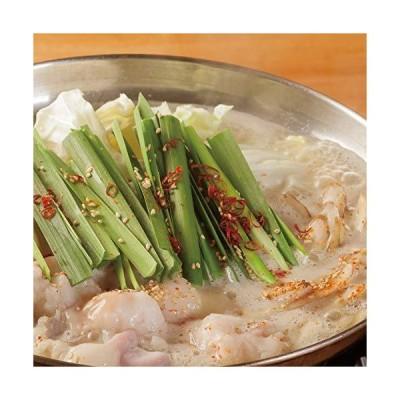 博多もつ鍋セット 味噌味 新鮮国産もつ300g使用 約2?3人前