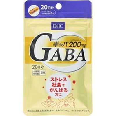 【3個まで送料250円(定型外郵便)】DHCギャバ(GABA)20日分(20粒(7.9g))