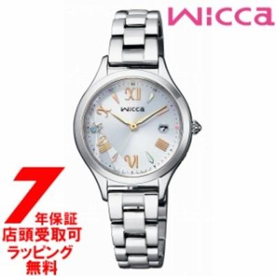 [店頭受取対応商品] [ノベルティ付き][7年保証] CITIZEN シチズン wicca ウィッカ 腕時計 虹色のプリズム春限定モデル KS1-210-11 替えバ