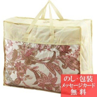 [ 46%OFF ]   日本製 ダウン85%入ダウンケット    NUF-2725  < ピンク >  [ ダウンケット ] 結婚 出産 内祝い お礼 快気 法事 香典返