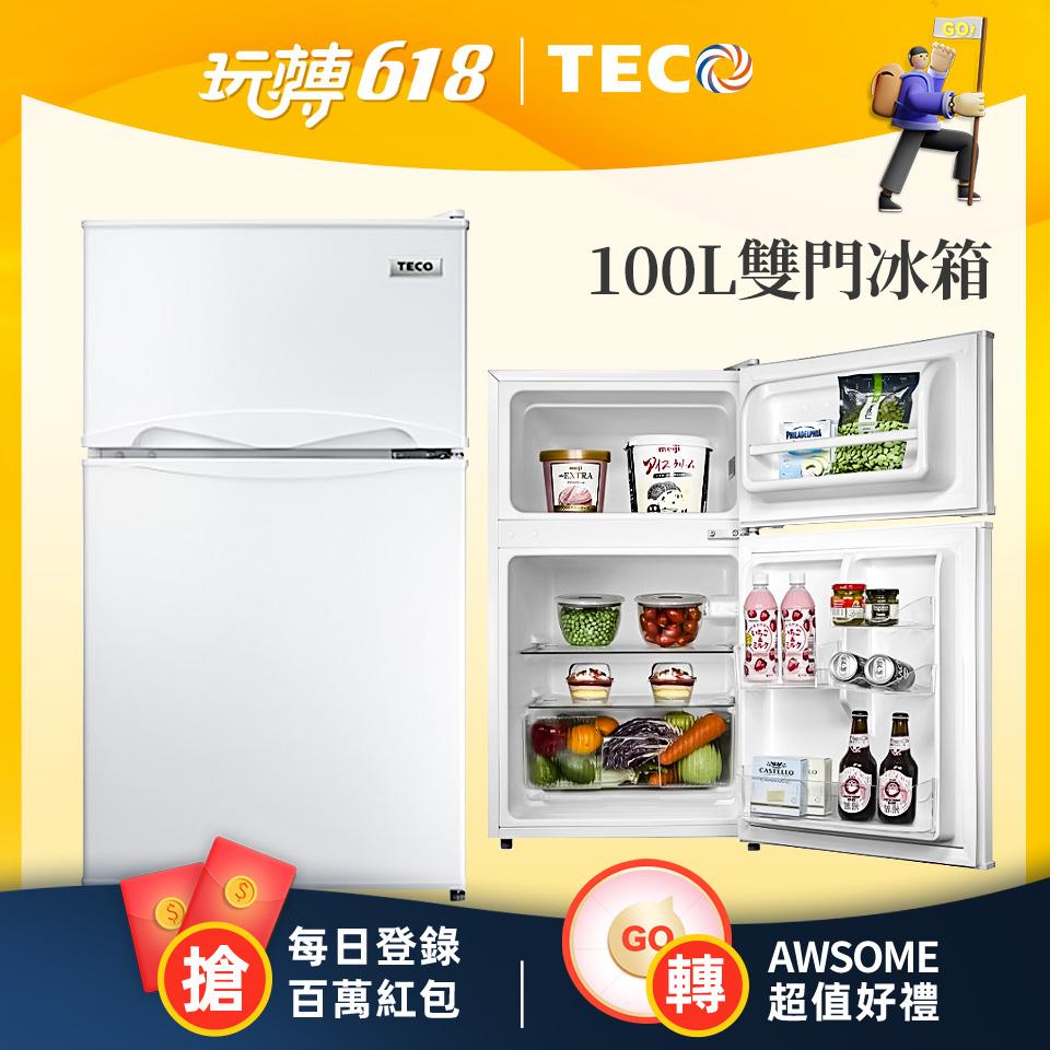東元TECO 100公升 雙門冰箱(白色)(R1001W)