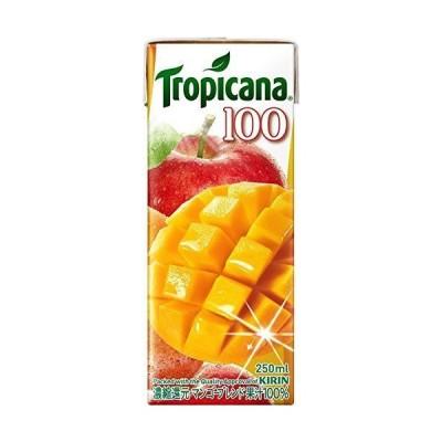 トロピカーナ 100% マンゴーブレンド 250ml × 48個