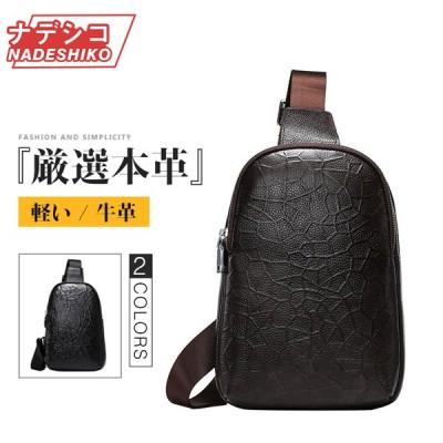 ボディバッグ メンズ 本革 2way 縦型 斜め掛け ショルダーバッグ 自転車 鞄  韓国風  レザー ワンショルダー カジュアル 機能性