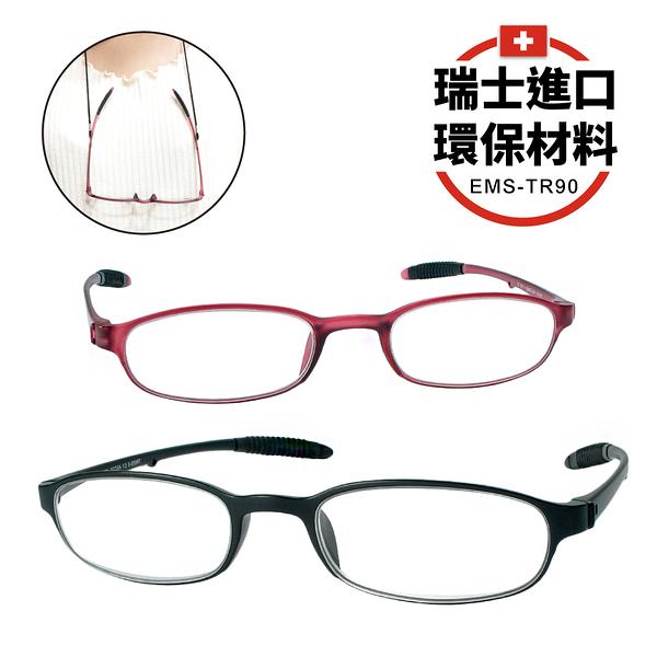 【KEL MODE 老花眼鏡】瑞士進口 EMS-TR90輕量彈性鏡框(#655-6紅/黑)