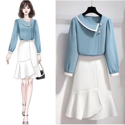 [55555SHOP]大きいサイズ M~4XL 高級 レディース セット  長袖 シャツ+イレギュラー スカート で目を引く 女性らしい 上下セット 新商品入荷