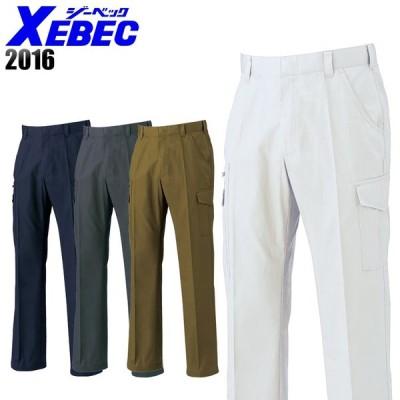 作業服 春夏用・作業用品 ノータック ラットズボン ジーベックXEBEC2016