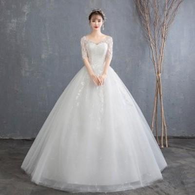 ウエディングドレス【地味もなく派手でもない、ちょうどいい花柄】刺繍柄 ロングドレス 編み上げ パーティードレス フォーマルドレス