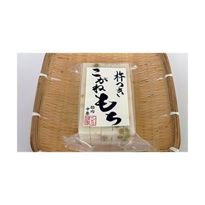 こがねもち米100% 杵つき餅 豆餅 (10枚入) お餅