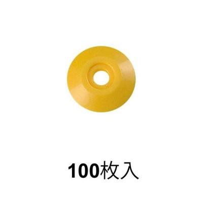 アースポイント No.2 黄:No.2 黄