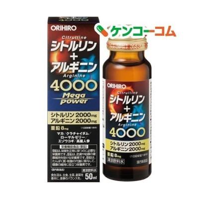 シトルリン+アルギニン メガパワー4000 ( 50ml )/ オリヒロ