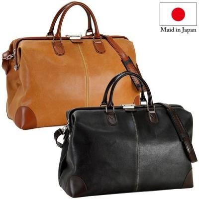 ボストンバッグ 46cm #10422 2泊 旅行 大容量 メンズ ゴルフ がま口 レディース 男女兼用 出張 旅行 日本製 豊岡製鞄 boston bag ANDY HAW