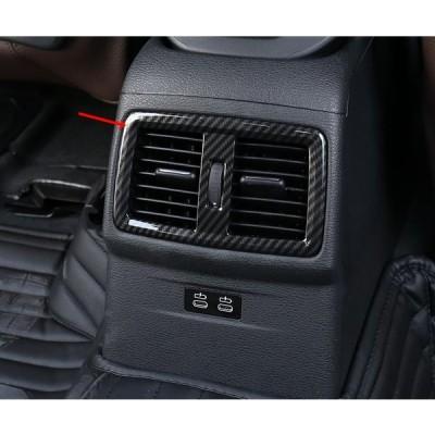 BMW X1 F48 2015−リア エアコン カバー フルカバー 吹き出し口 トリム シルバー カーボン 2色可選