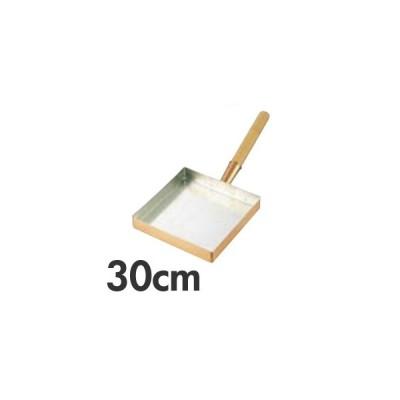 SA 銅 玉子焼 関東型 30cm (玉子焼き器・卵焼き フライパン)
