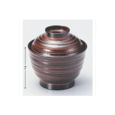 小吸椀 3.5寸乱筋椀チーク塗 高さ70 直径:100/業務用/新品