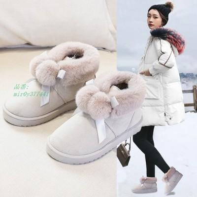 レディース 裏地付き保温 裏ボア ショートブーツ 冬 毛玉付き フラットヒール 防寒 お出かけ 履きやすい 可愛い スノーブーツ