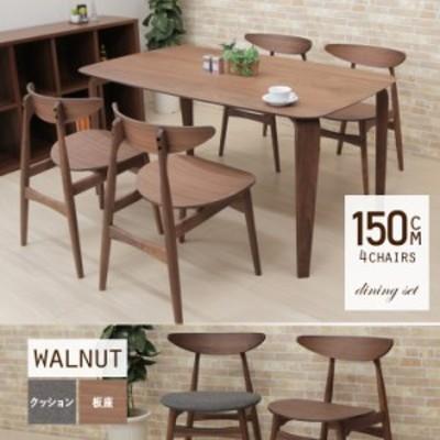 お届けエリア限定 ダイニングセット 幅150cm 4人用 5点 木製 marut150kaku-5-351wn シンプル テーブル アウトレット 32s-4k hr hd33 ss
