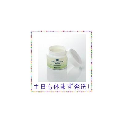 ケンソー シアバター ホワイト 100ml (KENSO シアバター)