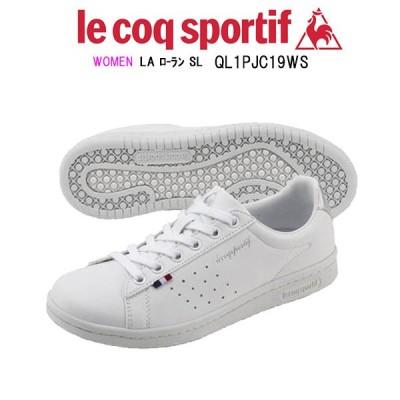 ルコックスポルティフ レディース スニーカー LA ロ-ラン SL QL1PJC19WS le coq sportif 靴 軽量