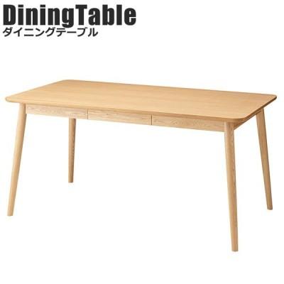 Henry ヘンリー ダイニングテーブル 天然木アッシュを使った上質なダイニングテーブル