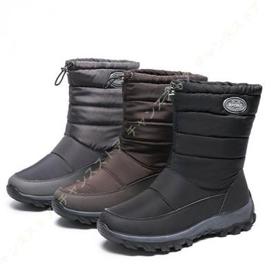 スノーブーツ レディース 防寒 大きいサイズ ハイカット 防水 防滑 裏ボア スノーシューズ 雪靴 冬靴 ムートンブーツ スノーシューズ ショートブーツ 軽い