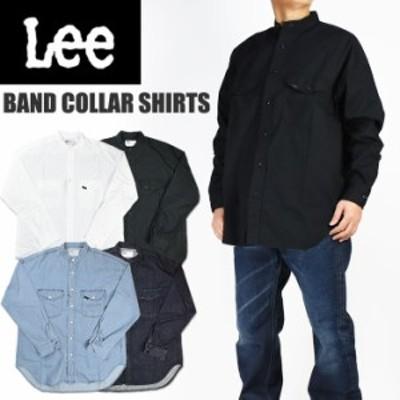 Lee リー BAND COLLAR SHIRTS バンドカラーシャツ 長袖シャツ メンズ LM8494
