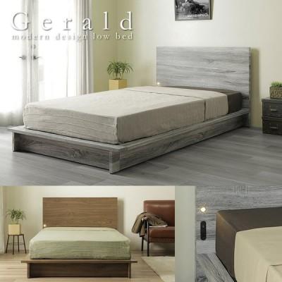 ローベッド フロアベッド ステージデザイン コンセント スポットライト 木質パネル Gerald