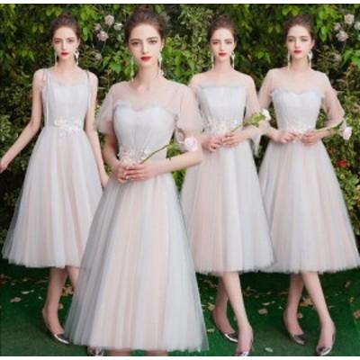 ブライズメイド ドレス レディース ミセス 20代 30代 40代 50代 パーティードレス 結婚式 ワンピース 大きいサイズ お呼ばれ 二次会 披露